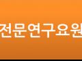 스마트엠투엠 전문연구요원 병역지정업체 선정